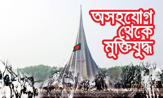 26-march-bangladesh