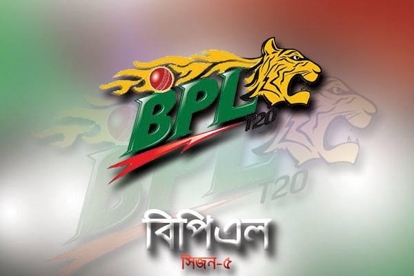 BPL Season 5